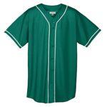 Augusta 593 Wicking Mesh Button Front Jersey dark green